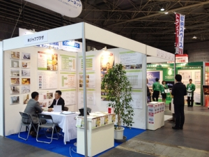 Osaka Rental Housing Fair 2013