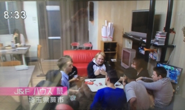 ★J&F House Warabi was taken up by Hanamaru Market which is broadcasted by TBS★
